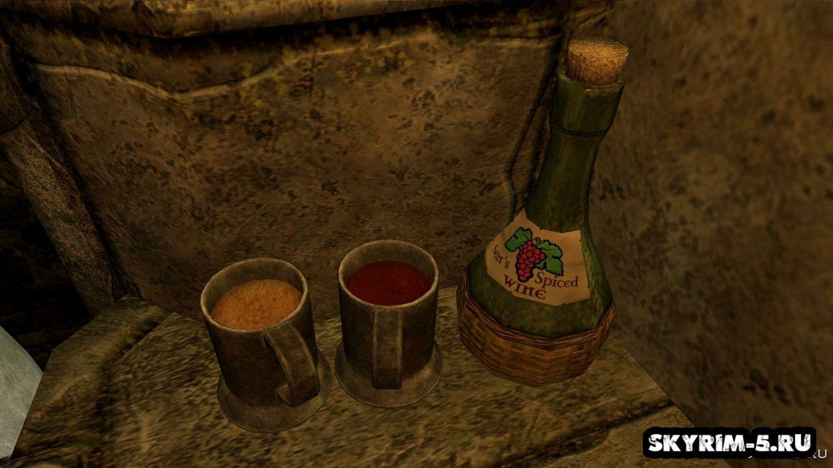 Вино и пиво в кружках -