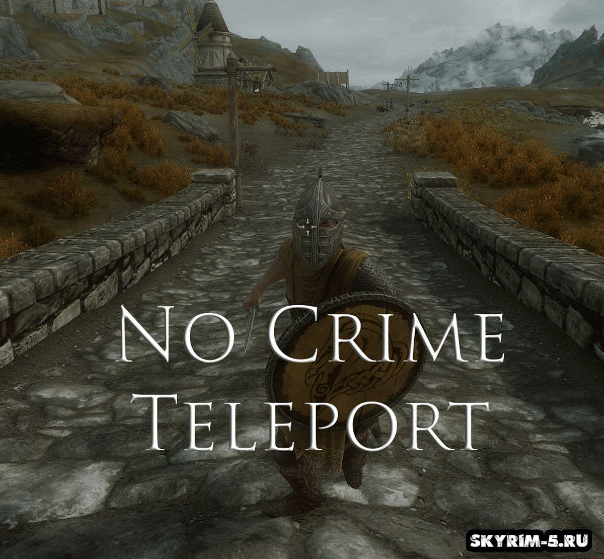 Убираем телепортацию при нарушениях