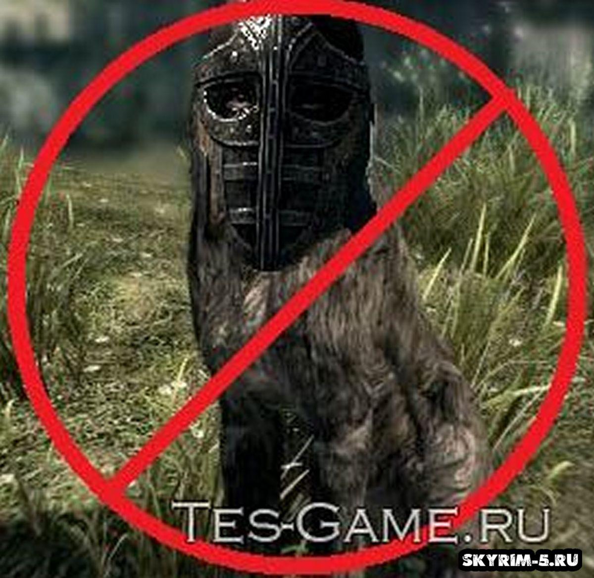Животные не сообщают о преступленияхМоды Скайрим > Геймплей Скайрим