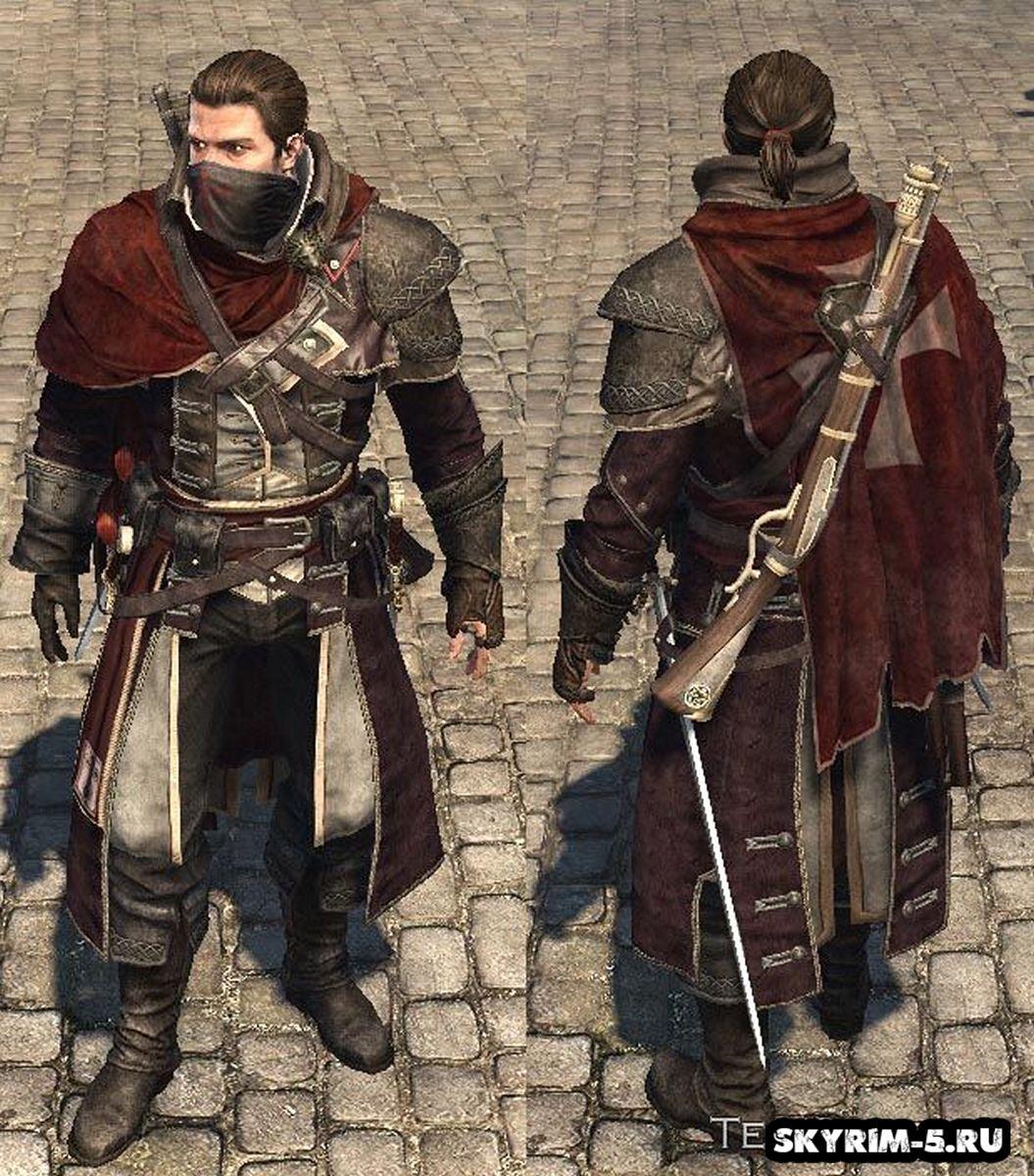 Броня Ассасина из Assassin's Creed RogueМоды Скайрим > Броня и одежда Скайрим