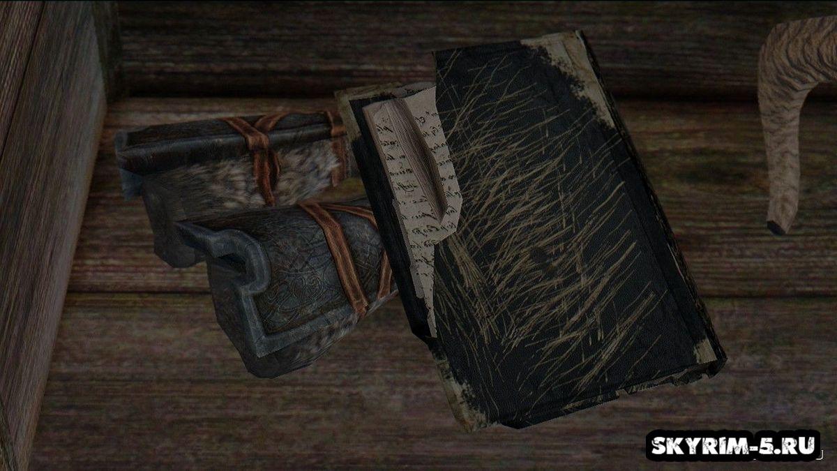 Сожженные книги HD -