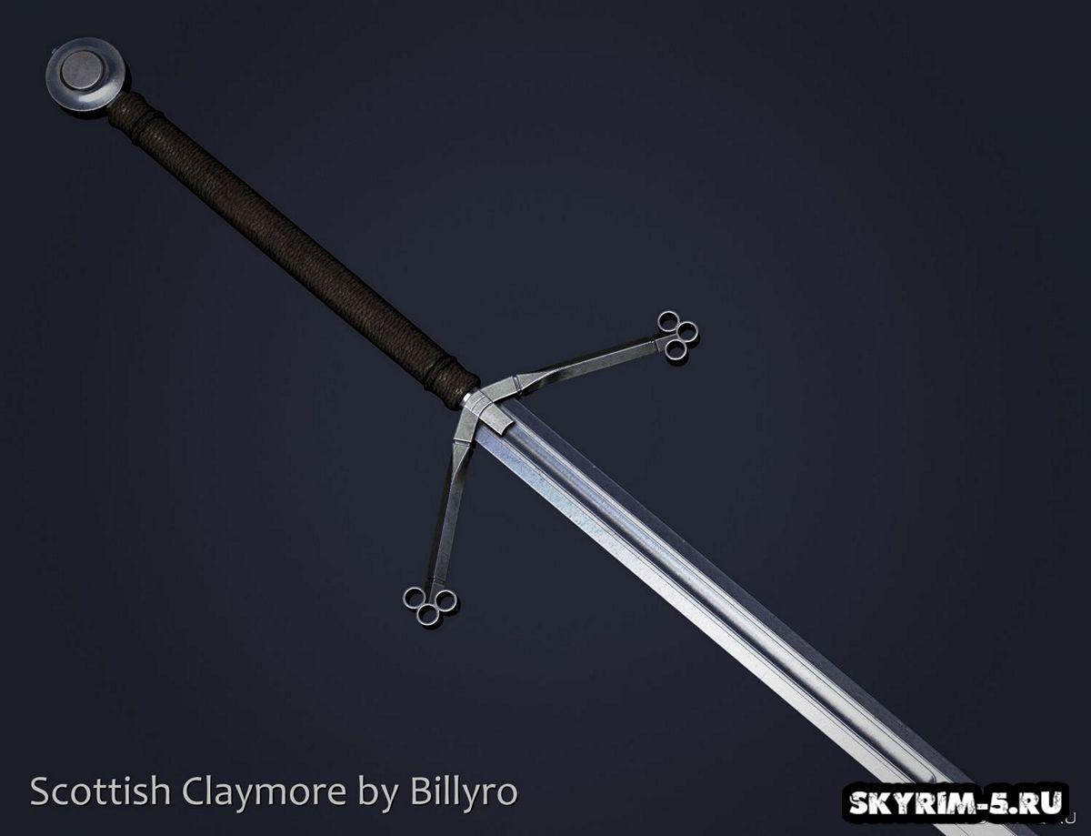 Шотландский КлейморМоды Скайрим > Оружие Скайрим