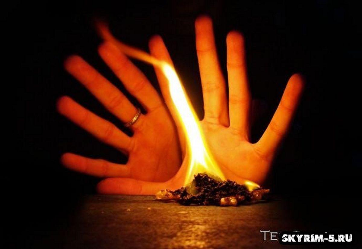 Магия ДвемеровМоды Скайрим > Квесты Скайрим
