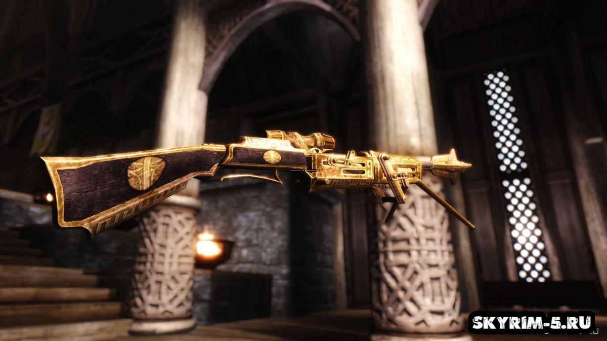 Двемерская снайперская винтовка -