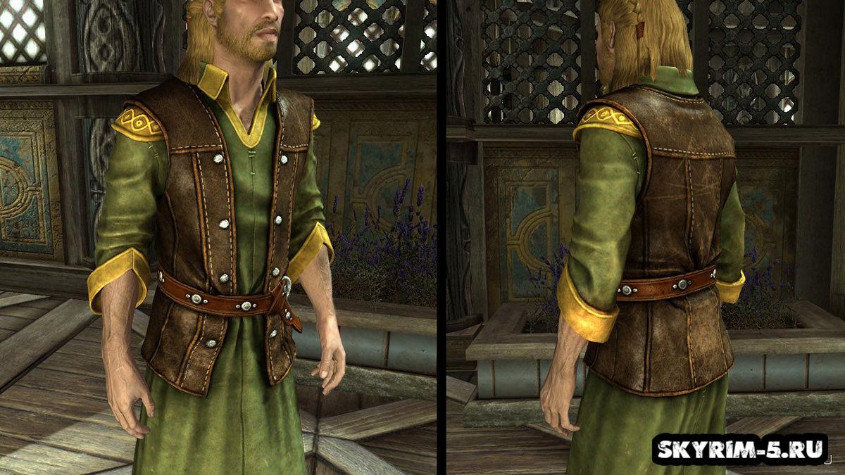 Имперская одежда и меховой капюшон -
