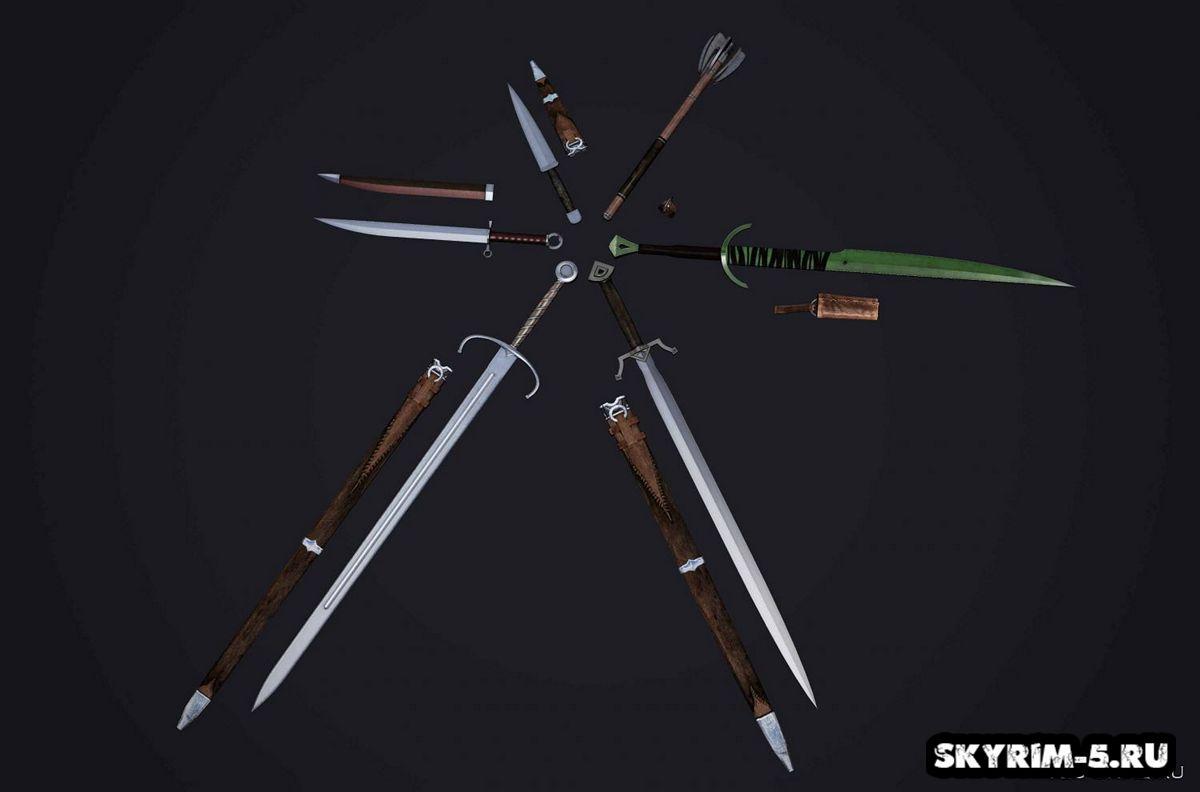 Пак оружия - Второй месяц без интернетаМоды Скайрим > Оружие Скайрим