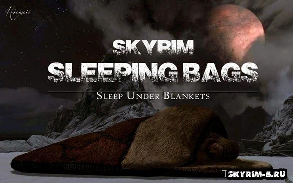 Спальные мешки СкайримаМоды Скайрим > Прочее Скайрим