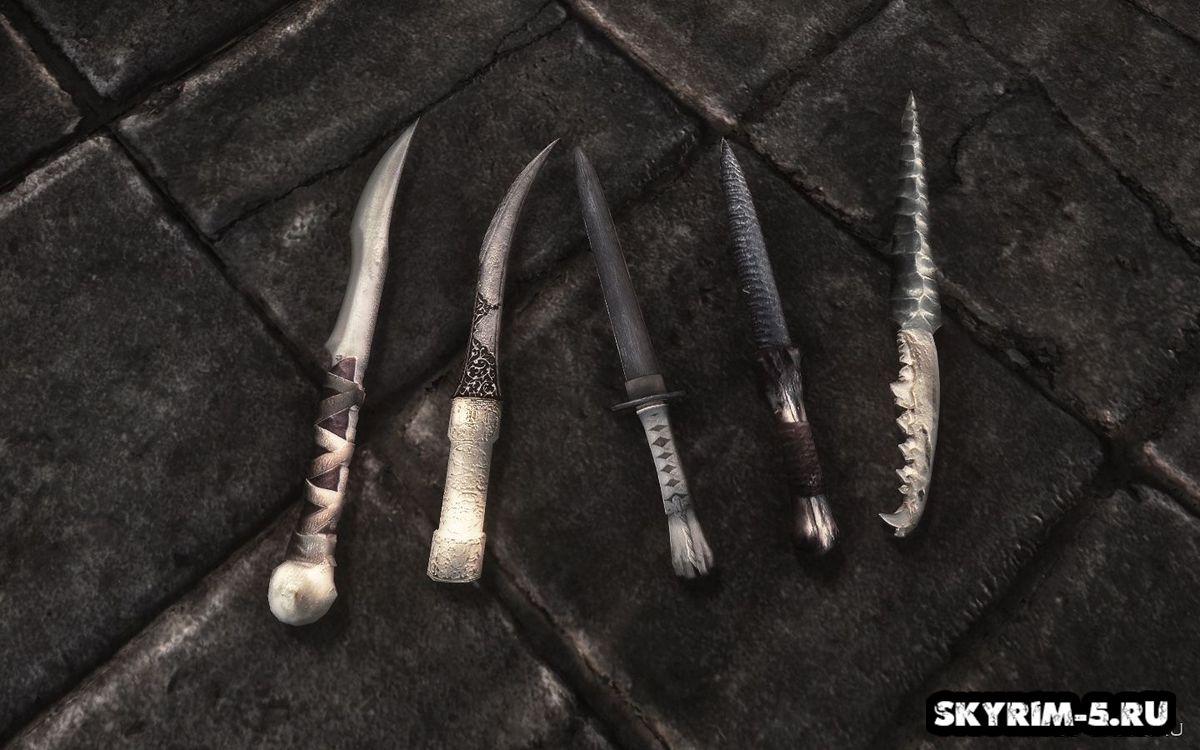 Коллекция костяных кинжаловМоды Скайрим > Оружие Скайрим