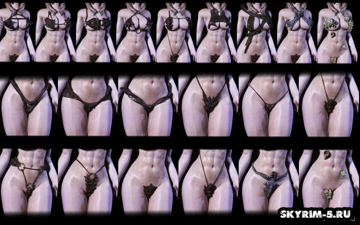 Фалмерский комплект бронированного бикини -