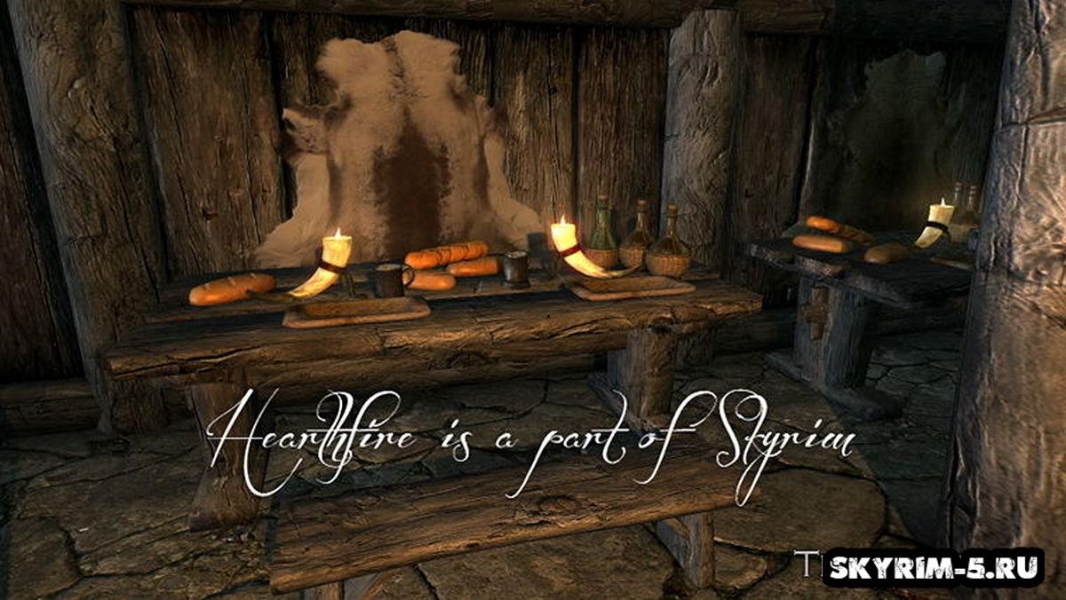 Огонь очага - является частью Скайрима