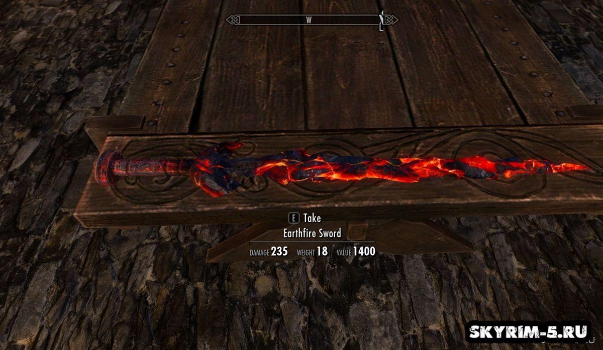Меч Пламя ЗемлиМоды Скайрим > Оружие Скайрим