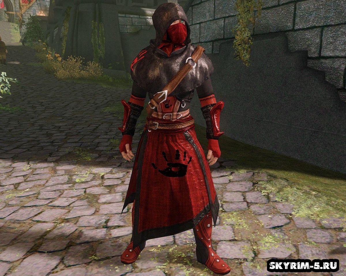 Редизайн брони Темного Братства