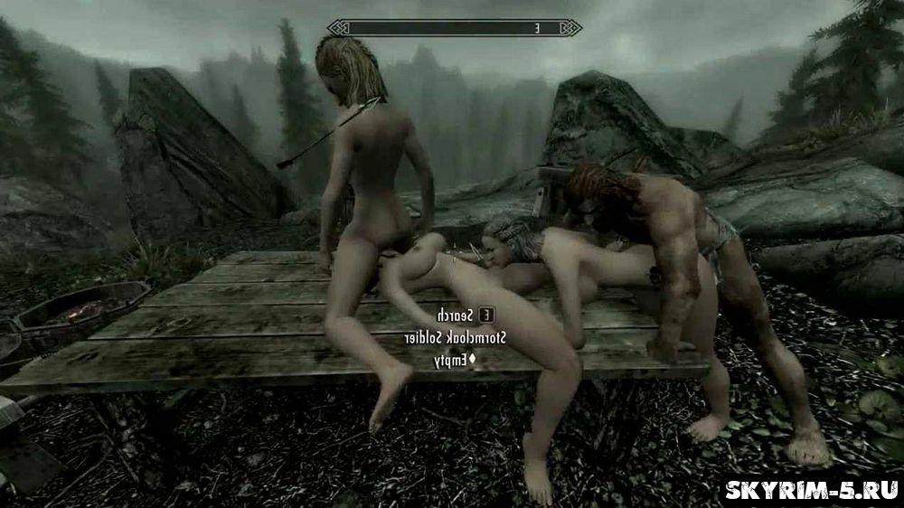 Мод заняться групповым сексом skyrim