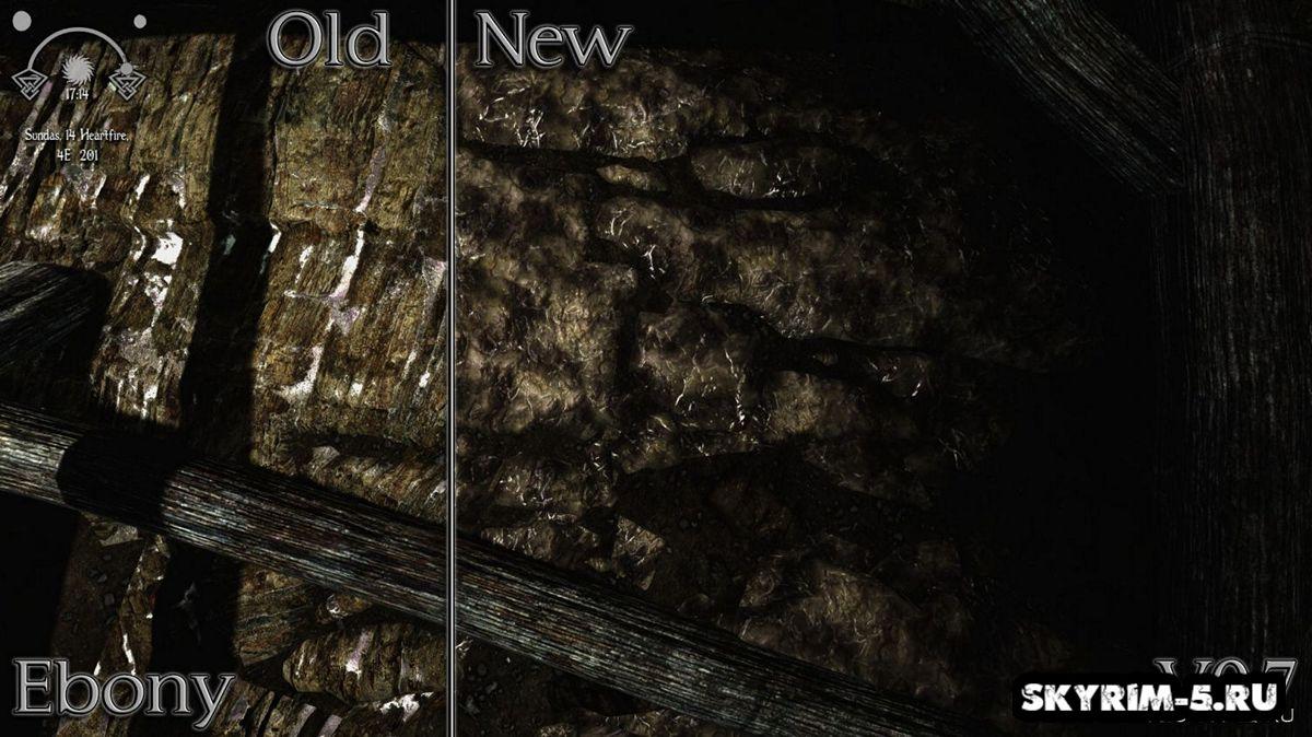 Рудные жилы HD -