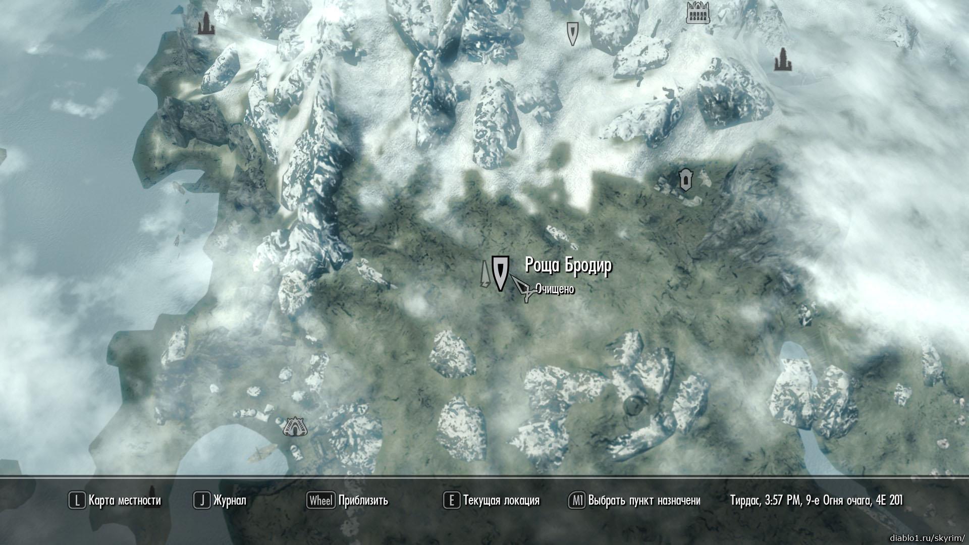Камни-сердечники (Heart Stones) прохождение Скайрим Dragonborn -