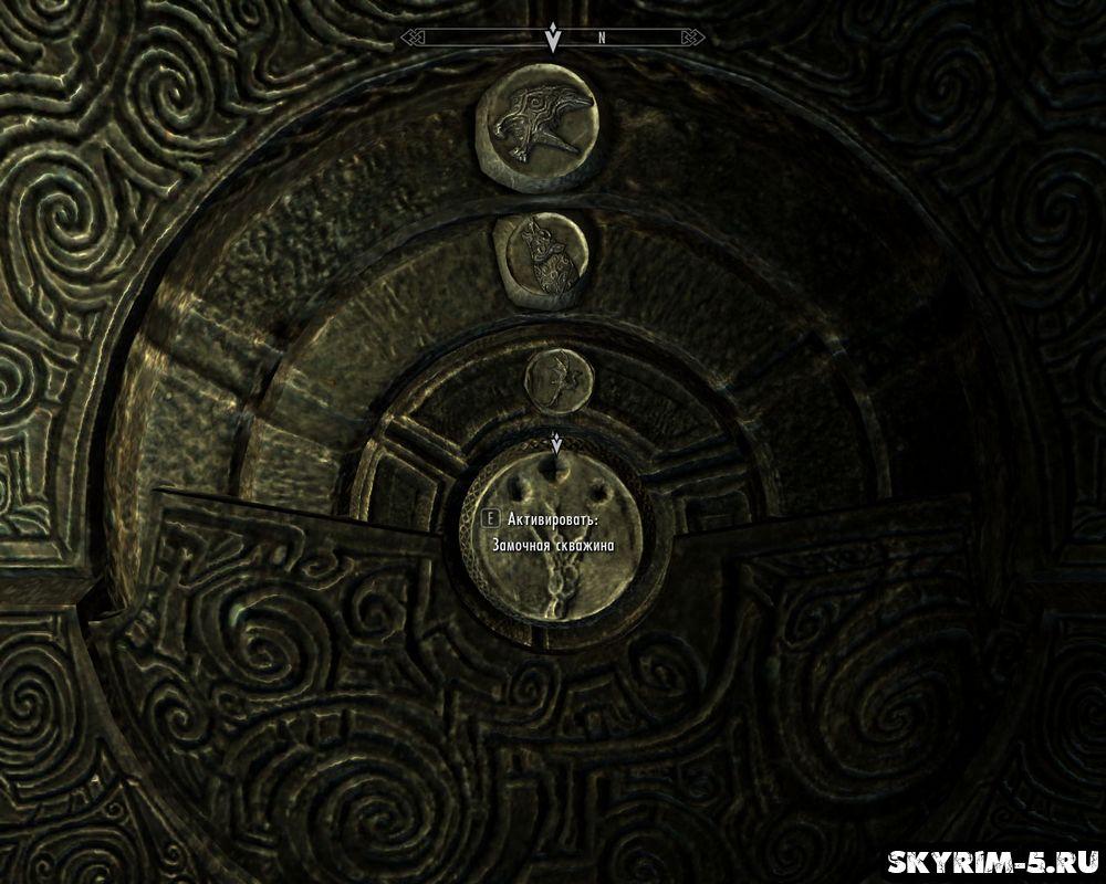 Забытое Наследие (Lost Legacy) прохождение Скайрим Dragonborn -