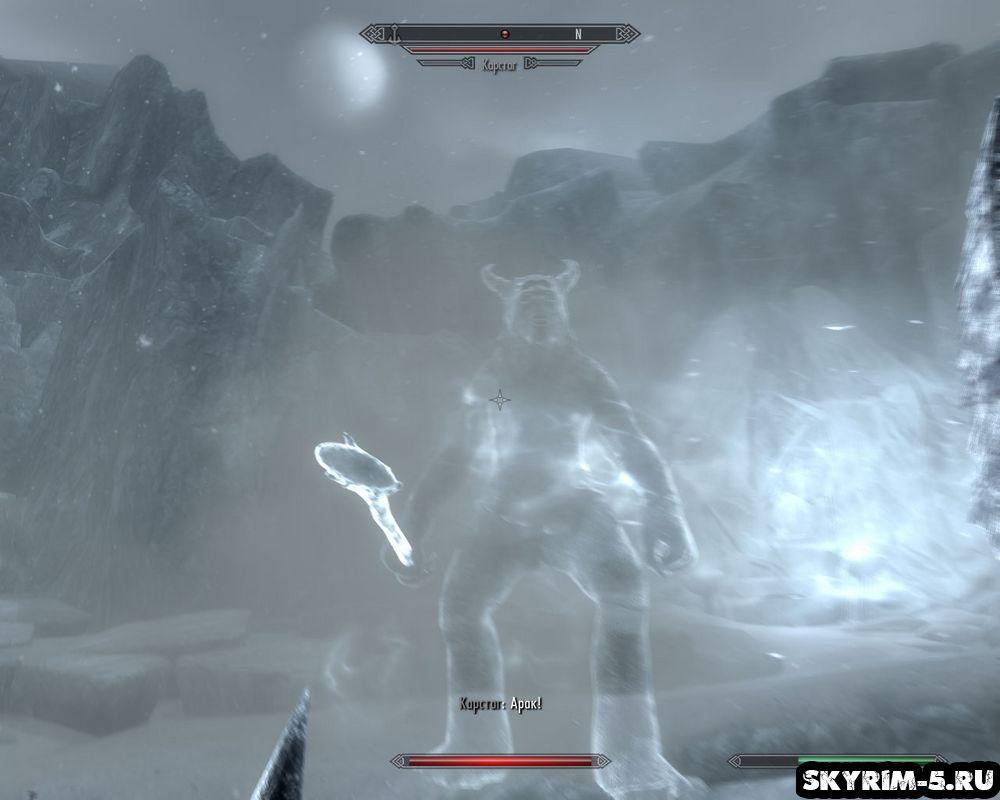 Призыв Карстага (Summoning Karstaag) прохождение Скайрим Dragonborn -