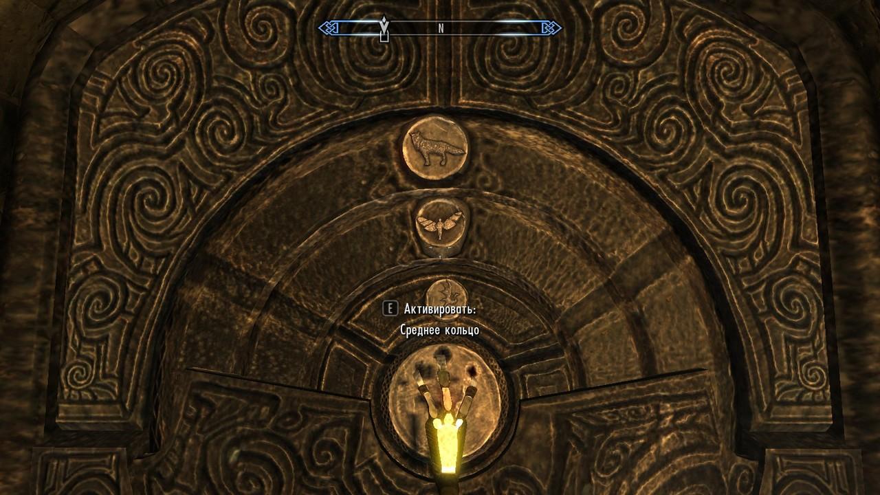 The Elder Scrolls V Skyrim ( Скайрим ) — Прохождение задания с золотым когтем