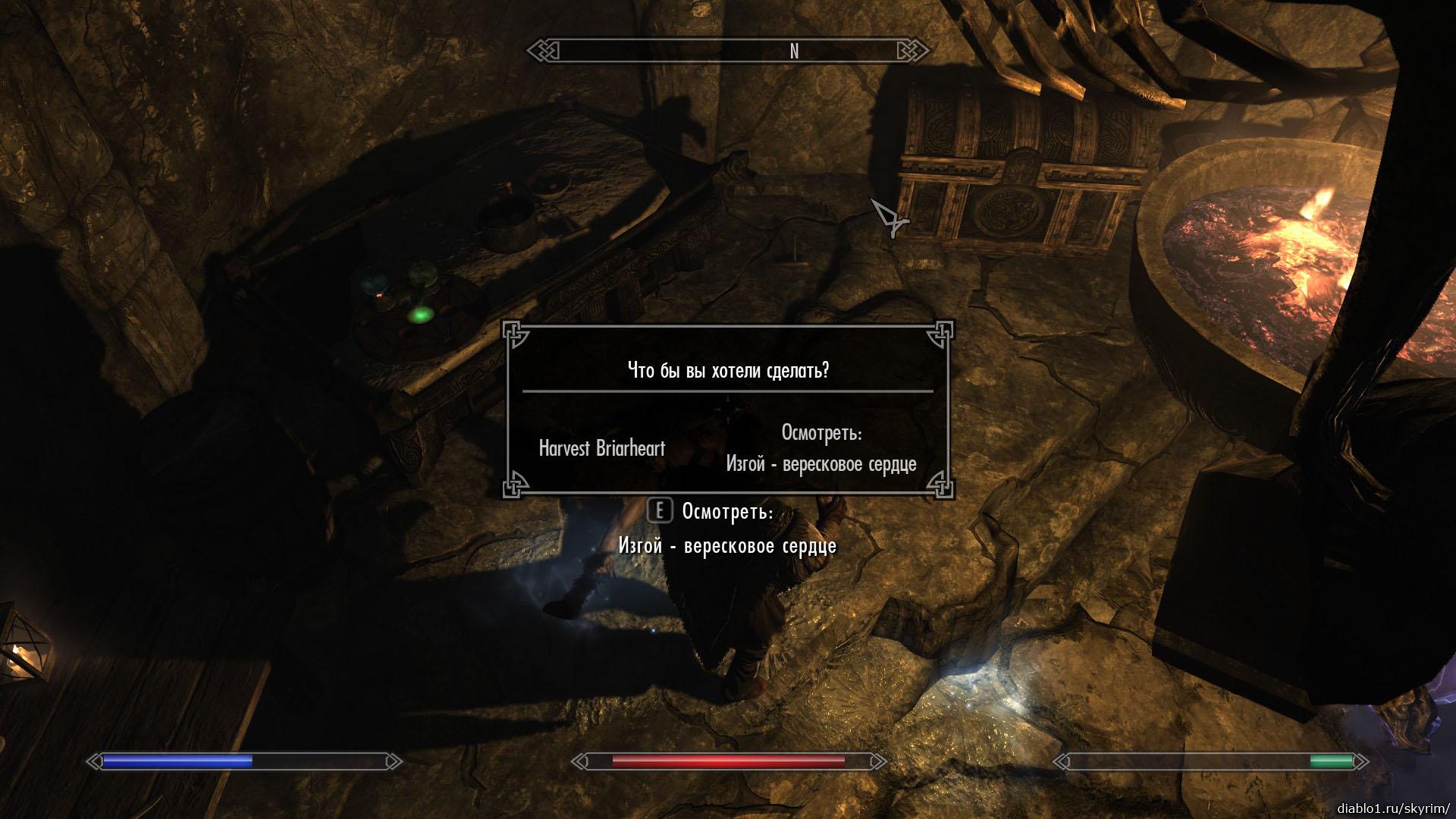 Вскрытие верескового сердца (Briarheart Necropsy) прохождение Скайрим Dragonborn -