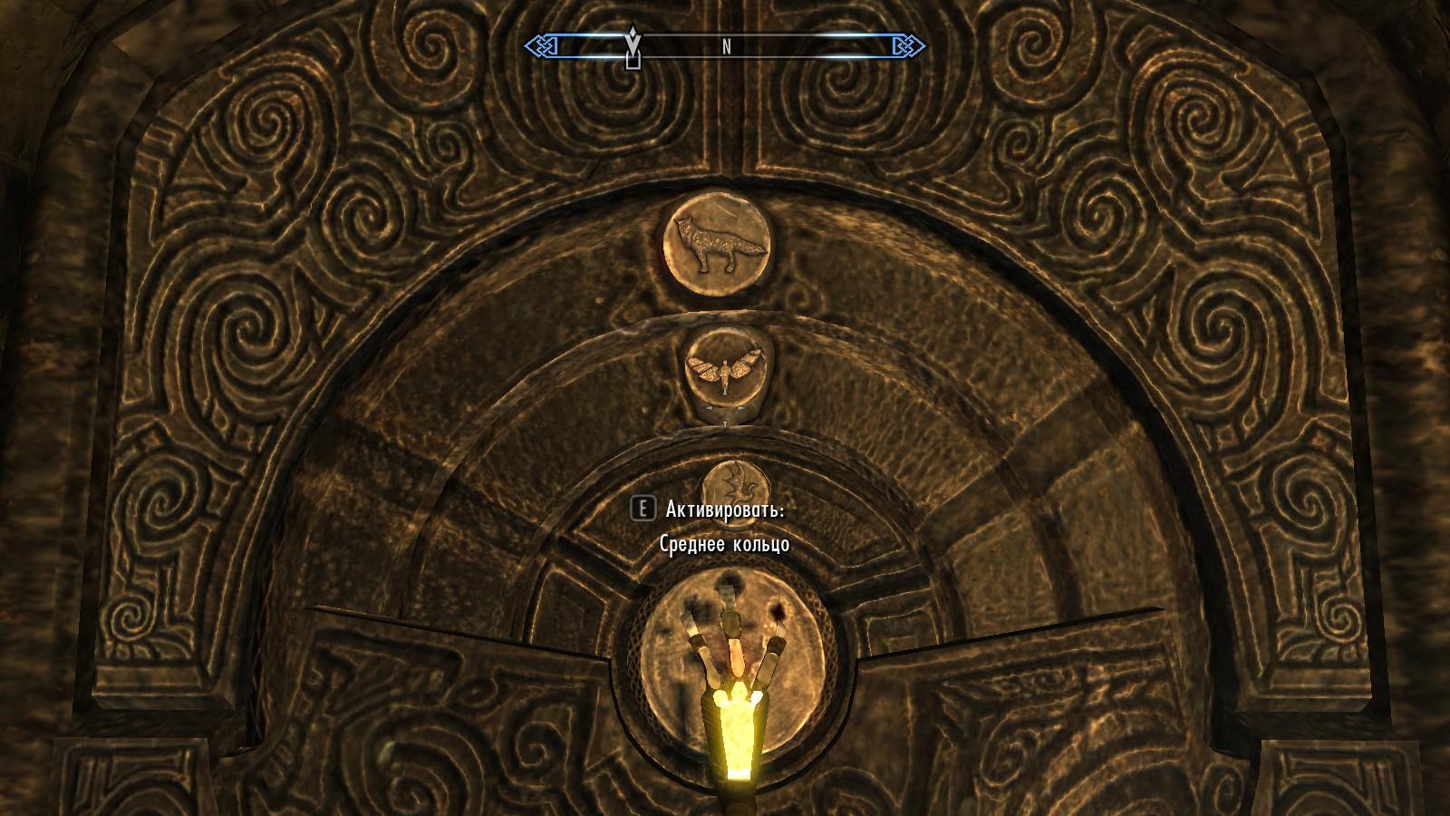 Основной сюжет в Скайрим Skyrim -