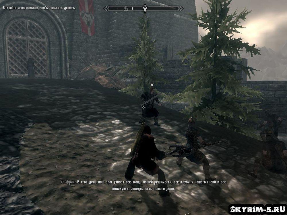 Братья Бури - прохождение Скайрим -