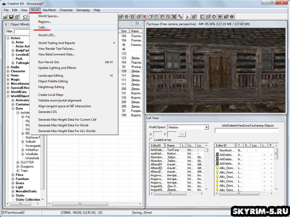 Скайрим — Creation Kit: Строим свой дом -