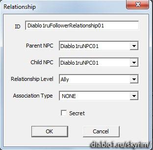 Скайрим — Creation Kit: Создание компаньона и NPC на котором можно жениться/выйти замуж -