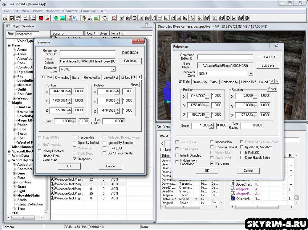 Скайрим — Creation Kit: Создание манекена и стенда для оружия -