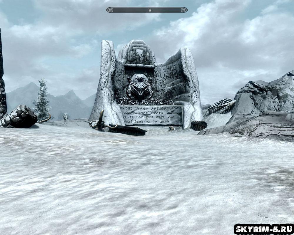 Маски драконьих жрецов прохождение Скайрим -