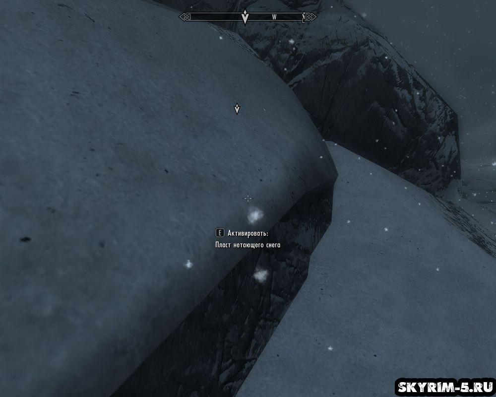 Починка флакона прохождение Скайрим -