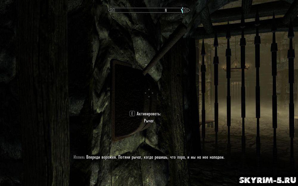 Раскаяние прохождение Скайрим -