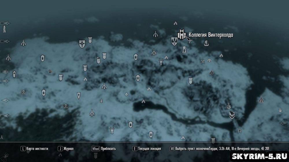 Карты сокровищ и расположение кладов - Скайрим основы -