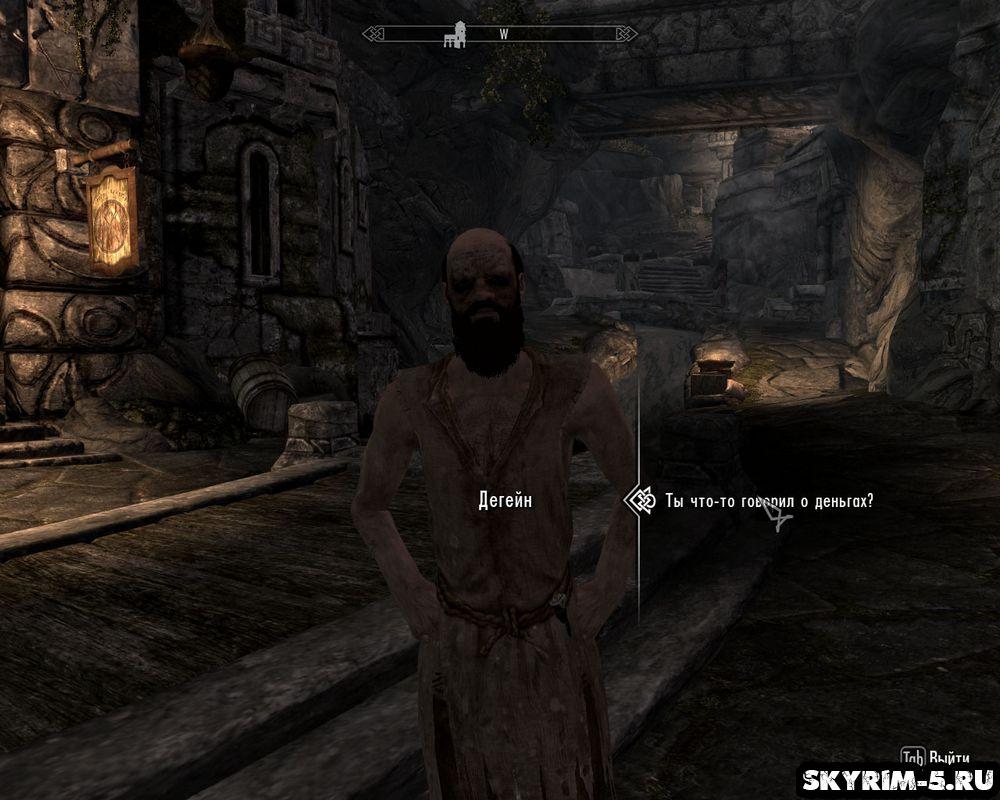 Сердце Дибеллы прохождение Скайрим -