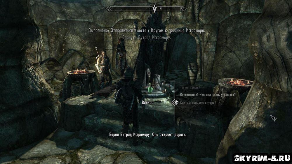Соратники - прохождение Скайрим -