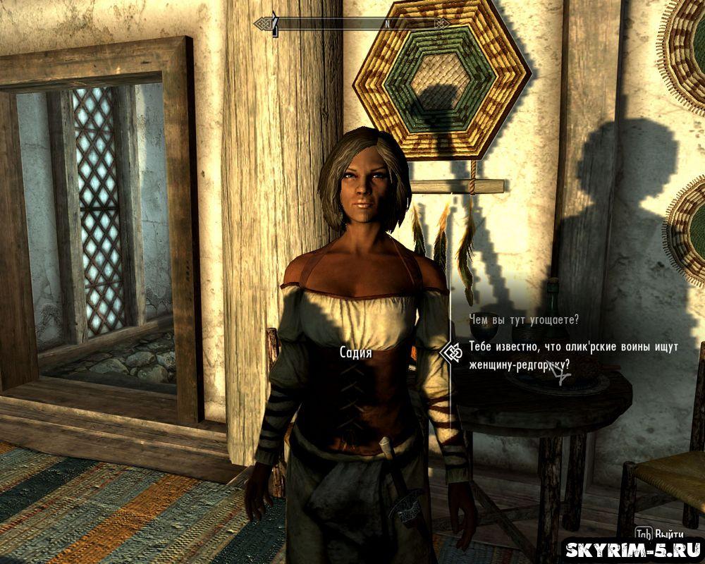 Все смертные - Геймплей - Моды для Skyrim - Каталог модов - Tes-Game 80