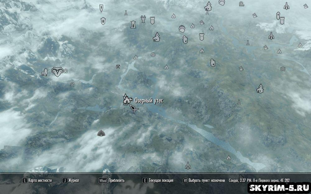 Запретная легенда прохождение Скайрим -